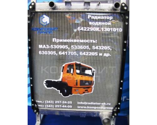 Радиатор охлаждения МАЗ-530905, МАЗ-543205, МАЗ-551605, МАЗ-630305, МАЗ-642205