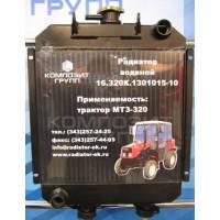 Радиатор охлаждения МТЗ-320