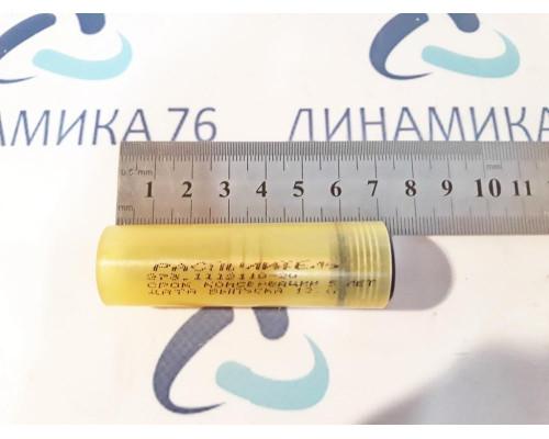 Распылитель КАМАЗ ЕВРО-2 (дв.740.30-260,740.51-320,740.50-360,740.31-240) ЯЗДА