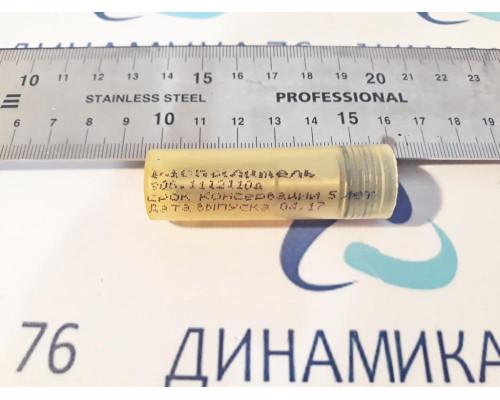 Распылитель КАМАЗ-ЕВРО 2 (дв.740.50-360) (форсунка 216.1112010-02А) ЯЗДА