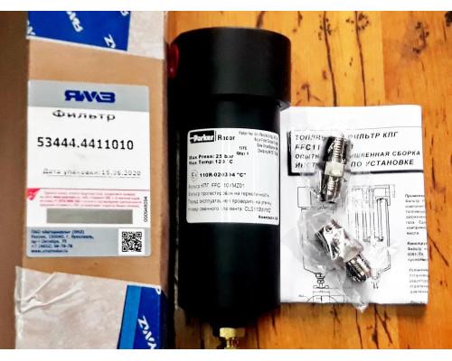Фильтр газовый низкого давления (ЯМЗ)