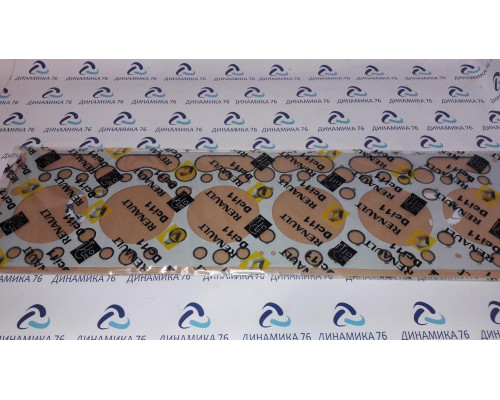 Прокладка ЯМЗ-650, ЯМЗ-651 головки блока цилиндров
