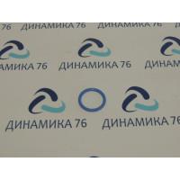 Кольцо уплотнительное патрубка слива масла (ЯМЗ)