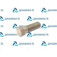 Болт М20х1.5х55 ушка рессоры задней МАЗ