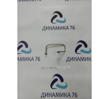 Трубка ЯМЗ-7511 дренажная