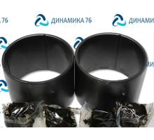 Втулка КАМАЗ-6520 балансира (бронза)
