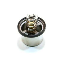 Термостат дв. ЯМЗ-650, ЯМЗ-651 (82-24004-SX)