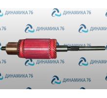 Якорь стартера ЯМЗ 2501.3708-01,20 ПРАМО-Электро
