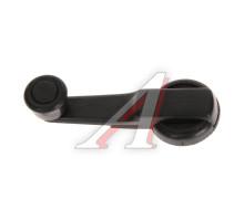 Ручка ВАЗ-2105-07,УАЗ,МАЗ стеклоподъемника