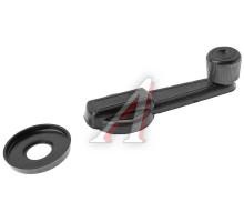 Ручка ВАЗ-2105-07,УАЗ,МАЗ стеклоподъемника металл