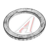 Прокладка КАМАЗ трубы приемной (кольцо)