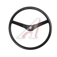 Колесо рулевое МАЗ (круглая крышка) (ОЗАА)