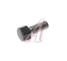 Болт ЗИЛ-5301 крепления трубы ТКР ММЗ
