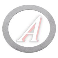 Прокладка МАЗ регулировочная подшипников ЗМ ОАО МАЗ
