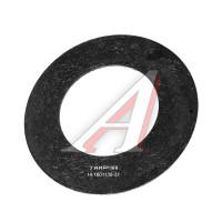 Накладка диска сцепления КАМАЗ эллипсонав.б/а Dнар.=350мм;dвн.=220мм;hтолщ.=4.5мм ТИИР