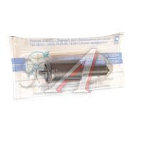 Распылитель А-01М,41 (аналог 116.1112110,39.1112110-09,33.1112110-80) АЗПИ