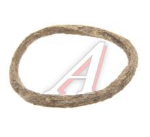 Кольцо УРАЛ оси балансира уплотнительное (войлочное) (АО АЗ УРАЛ)