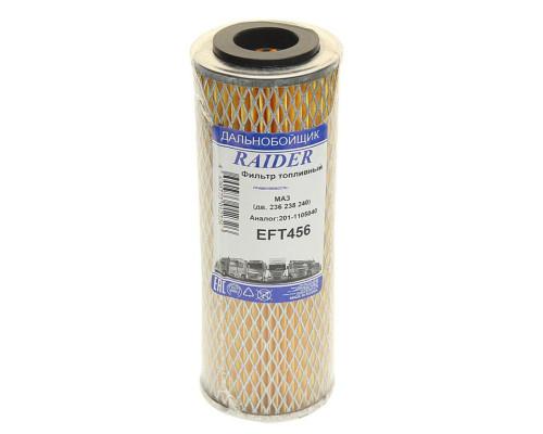 Элемент фильтрующий ЯМЗ топливный грубой очистки TSN RAIDER