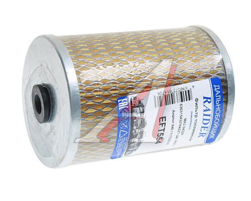 Элемент фильтрующий ЯМЗ топливный тонкой очистки ЕВРО-2,3 TSN RAIDER