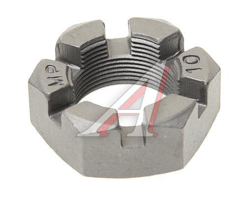 Гайка М30х1.5 КАМАЗ пальца штанги реактивной корончатая MEGAPOWER