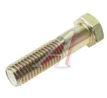 Болт М10х1.5х40 крепления сильфона ЯМЗ, генератора