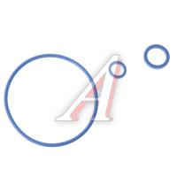 Ремкомплект КАМАЗ компрессора 1-цилиндровый РТИ силикон (3 поз./3 дет.)