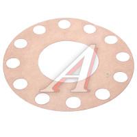 Прокладка УРАЛ опоры шаровой 0.5мм (12 отверстий) (АО АЗ УРАЛ)