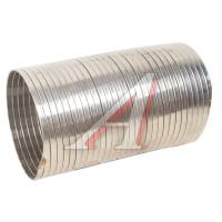 Металлорукав d=110мм, L=180мм МАЗ-ЕВРО-2 (нержавеющая сталь) МЕТАЛЛОКОМПЕНСАТОР
