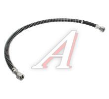 Шланг тормозной КАМАЗ-4310 задний (гайка-гайка) L=820мм