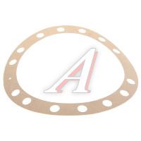 Прокладка УРАЛ цапфы кулака поворотного (АО АЗ УРАЛ)