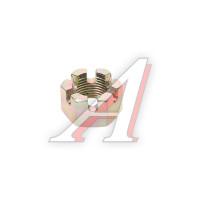 Гайка М24х2-6Н МАЗ пальца рулевого корончатая