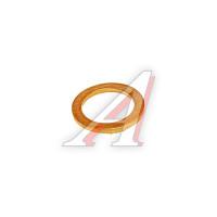Шайба 14.0х20.0х1.5 КАМАЗ фильтров медная (плоская) БЕЛЗАН