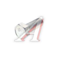 Болт М14х1.5х40 устройства седельного, надрамника, шкворня КАМАЗ,НЕФАЗ,СЗАП ТТМ