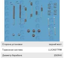 Болт ЯМЗ-650.10 усилителя жесткости блока цилиндра М8х1.25-6510.09 АВТОДИЗЕЛЬ